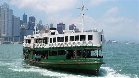 ferry hong kong hong kong star ferry