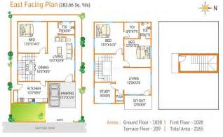 East Facing Duplex House Floor Plans Navya Constructions Builders Navya Homes Floor Plan