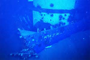 Katmai Sinking cause of fv katmai sinking likely to remain a mystery
