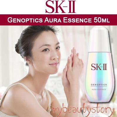 Sk Ii Aura Essence qoo10 new aura essence glow from within sk ii