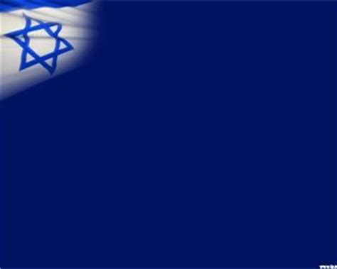 Israel Flag Flags And Israel On Pinterest Israel Powerpoint Template