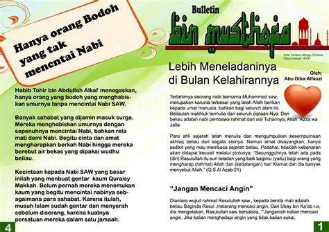 contoh desain layout buletin d mus desain muslim tempat download desain muslim