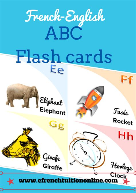 Abc Gift Cards Phone Number - french english alphabet flash cards efrench tuition online