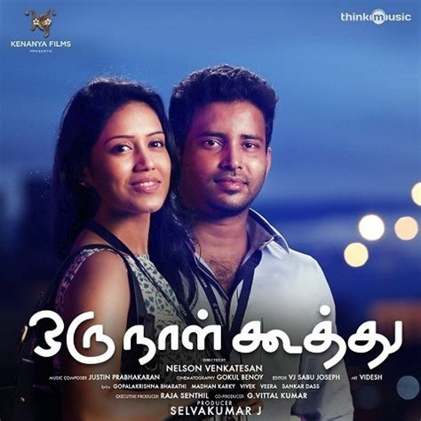 download mp3 from saavn oru naal koothu songs download oru naal koothu mp3 tamil