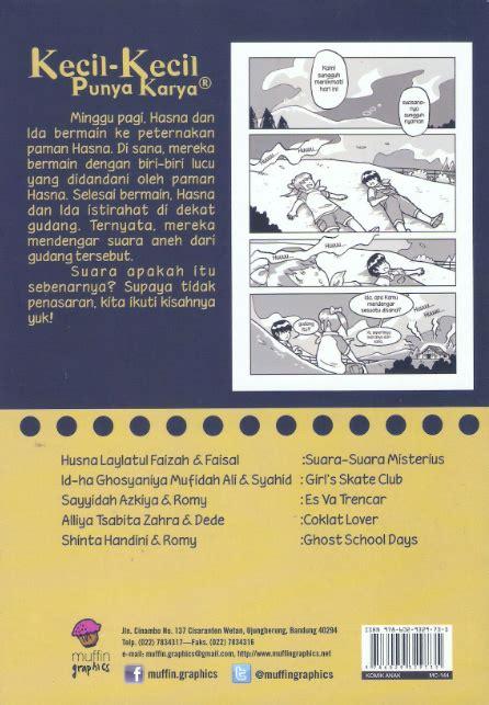 Komik Next G Wow buku saya komik kkpk next g suara suara misterius