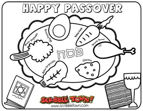 printable toddler haggadah printable placemats passover placemats kids holiday
