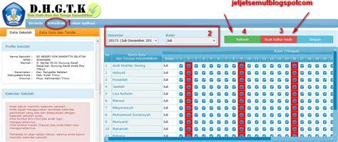 Aplikasi Membuat Sim Online | cara mengisi aplikasi sim kehadiran guru online berbasis