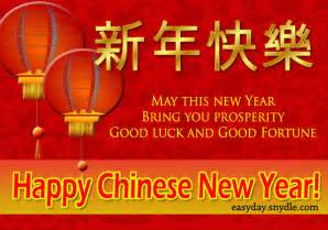 happy chinese new year greetings easyday