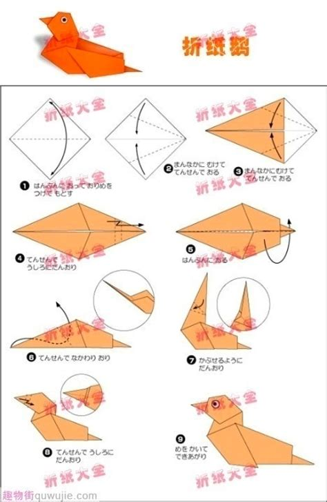 Origami Goose Diagrams - origami ganso origami animals insects imaginary etc