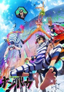 anime batch 360p chiaki ensemble stars ensemble stars ω