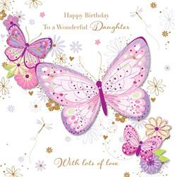wonderful happy birthday greeting card cards kates