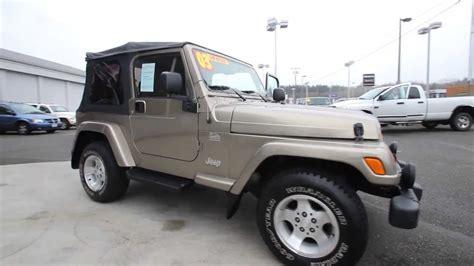 bronze jeep 2003 jeep wrangler bronze 3p304607 mt vernon