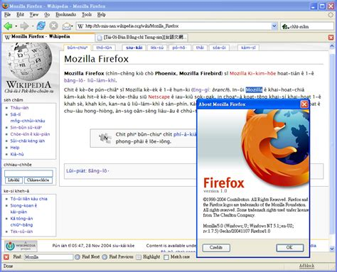 how to install firefox 35 0 1 on linux systems linuxg 10 години од firefox 1 0 mozilla на македонски