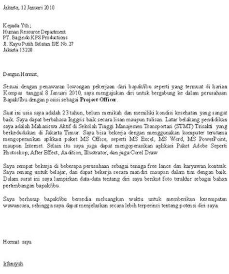 Contoh Surat Lamaran Kerja Kementerian Pendidikan Dan Kebudayaan by Contoh Gambar Surat Berhenti Kerja New Calendar Template