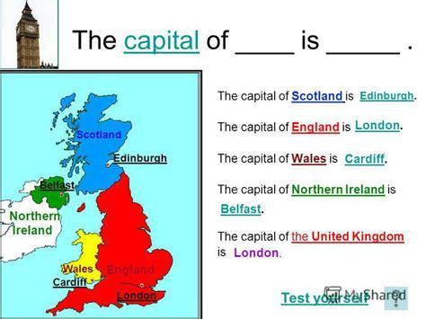 great britain ireland 97 презентация на тему quot the united kingdom of great britain and northern ireland quot скачать