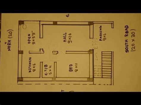 south face house plan map naksha youtube