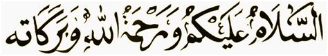 Kaligrafi Bismillah Assalamualaikum tulisan arab assalamualaikum myideasbedroom