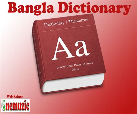 bengali to english dictionary free download full version for pc anything 4 you bangla dictionary find any bangla word