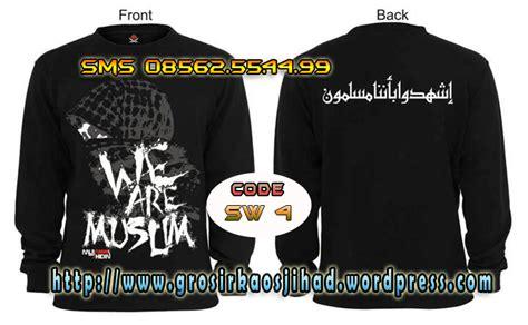 Kaos Dakwah Kaos Distro Dakwah 02 jual baju muslim bahan katun terbaru 08562 55 44 99