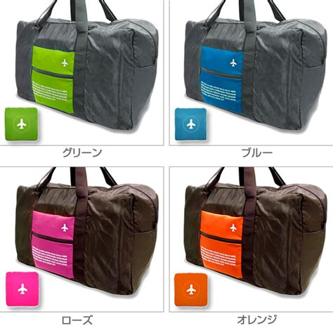 Happy Flight Folding Bag Foldable Travel Bag Car Limited bonz shop rakuten global market the cheapest challenge which the movement recommends