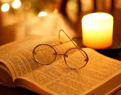 ufficio delle letture di oggi liturgia delle ore 20 agosto 2012