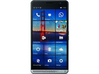 hp mobile hp elite x3 price in the philippines and specs
