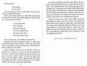 Essay On Smart Class In Language by Compare And Contrast Essay Exles Custom Research Papers For Grades
