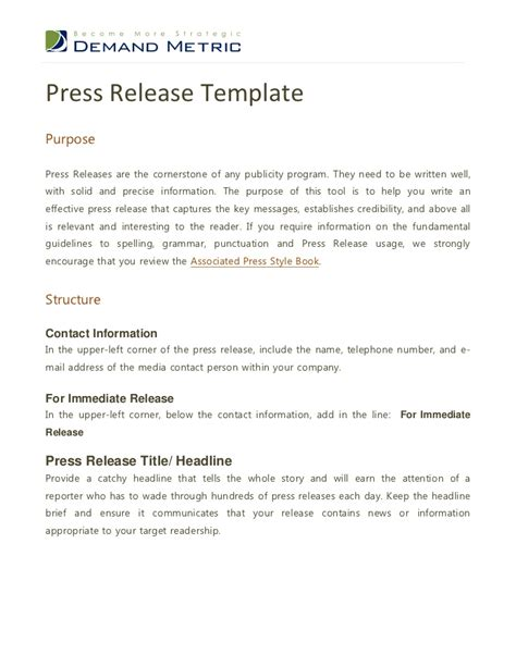 template for press release press release template
