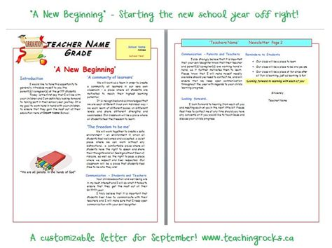 new year introduction a new beginning a letter to be sent to your students