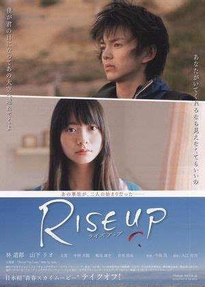 film rise up rise up j film vostfr anime ultime