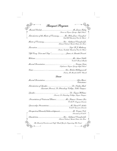 awards program template best photos of awards banquet agenda template awards