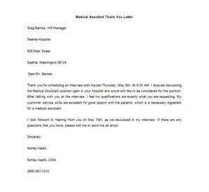 Thank You Letter After Interview Medical Receptionist medical thank you letter 10 free sample example format