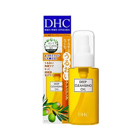 Dhc Cleansing 70ml dhc cleansing small size 70ml made in japan