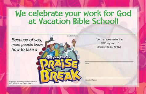 vacation bible school certificate templates vbs certificate template 3 professional and high quality