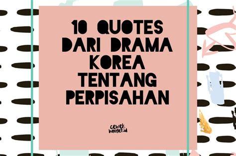 quotes menyentuh  drama korea tentang perpisahan