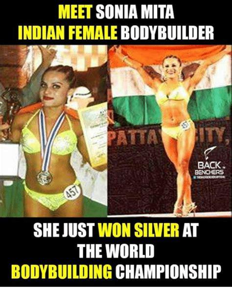 Female Bodybuilder Meme - 25 best memes about female bodybuilders female