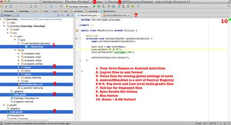android studio drawable tutorial first android app part 5 santiapps arduino iot