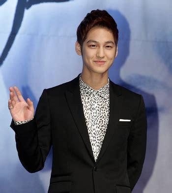 film korea terbaru kim bum blogny drama korea news kim bum ditar usai