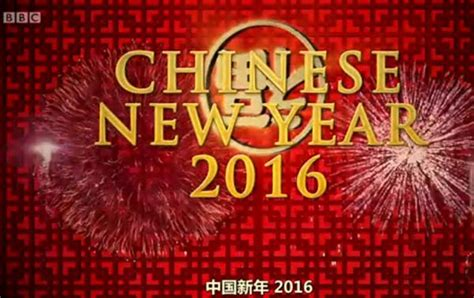 new year tv documentary on new year goes viral in china