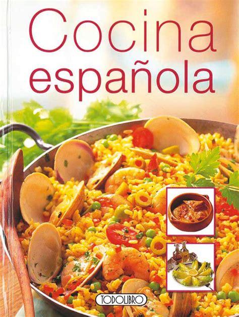 libro recetas cocina todolibro castellano cocina espa 241 ola todo libro libros infantiles