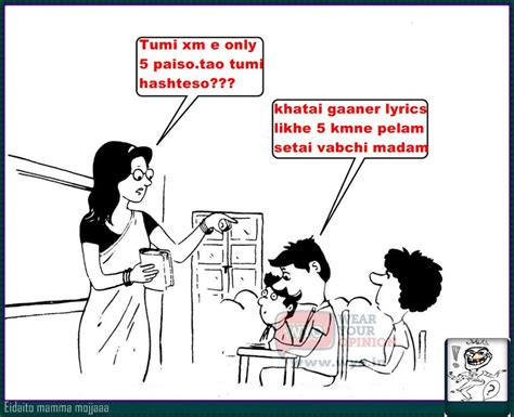 hot funny jokes bengali discover mass of funny facebook status and funny jokes