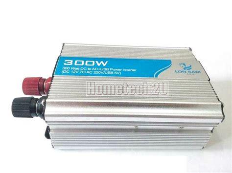 Power Inverter 300 Watt 12v Murah power inverter malaysia car power inverter 300w power inverter lazada