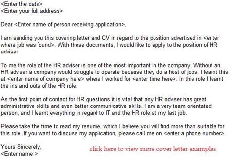 hr adviser application letter exle learnist org