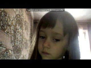 deep web ped 171 webcam toy 187 под музыку детская песня про папу и дочку