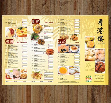 golden sun new year menu yan mak works