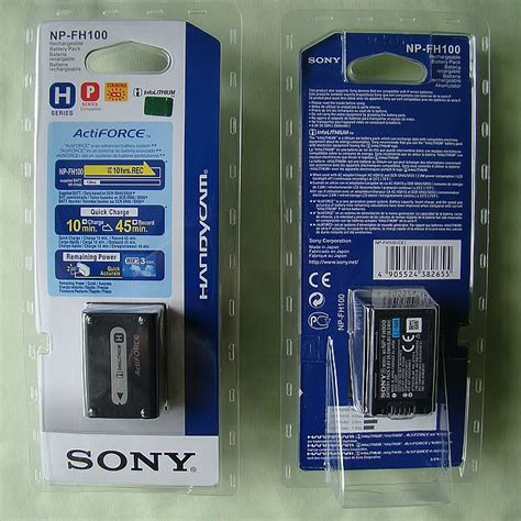 Sony Battery Np Fh100 26 5wh 3 9a battery for sony np fh100 np fh50 hdr sr10 hdr sr11