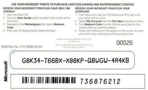 Free Microsoft Gift Card Code - xbox 360 codes for microsoft points for free