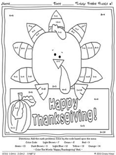 thanksgiving coloring pages for second grade thanksgiving lesson ideas 2nd grade crossword puzzles