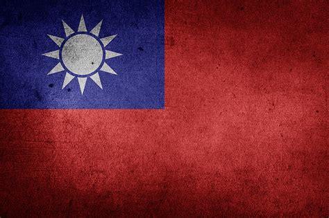 Taiwan Mba Scholarship by Taiwan Scholarships