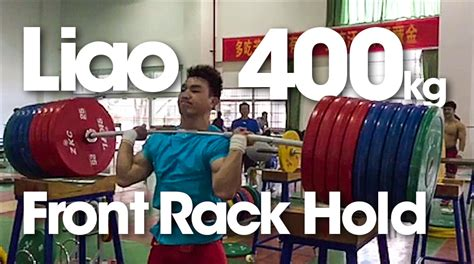 Front Rack Hold by Liao Hui 400kg Front Rack Hold All Things